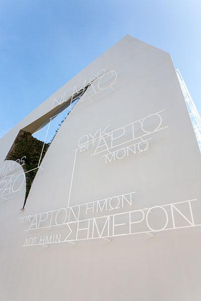 Padiglioni-EXPO 2015 (7)